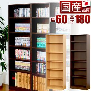 本棚 書棚 国産 シェルフ おしゃれ 収納 オープンラック 大容量  日本製  木製 幅60cm 北欧 2列収納 CD DVD コミック a4|akaya