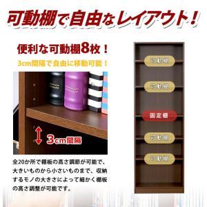 本棚 書棚 国産 シェルフ おしゃれ 収納 オープンラック 大容量  日本製  木製 幅60cm 北欧 2列収納 CD DVD コミック a4 akaya 02