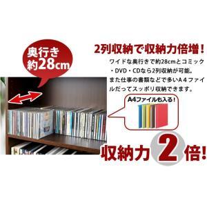 本棚 書棚 国産 シェルフ おしゃれ 収納 オープンラック 大容量  日本製  木製 幅60cm 北欧 2列収納 CD DVD コミック a4 akaya 03