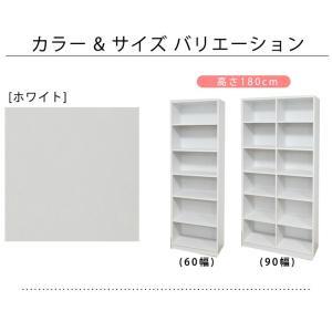 本棚 書棚 国産 シェルフ おしゃれ 収納 オープンラック 大容量  日本製  木製 幅60cm 北欧 2列収納 CD DVD コミック a4 akaya 06