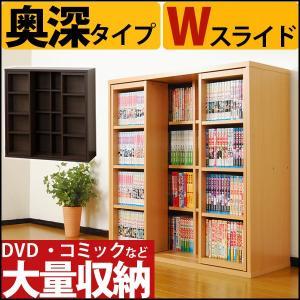 本棚 スライド書棚 DVD CD収納|akaya