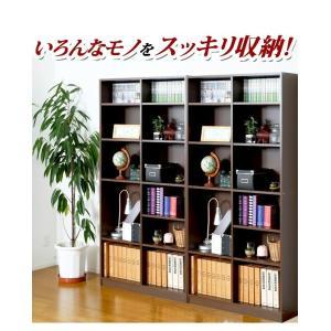 本棚 書棚 シェルフ オープンラック 収納 おしゃれ 大容量 北欧 安い 子供 90cm幅 おすすめ 漫画 木製 分割組立て 2列収納 a4|akaya|14