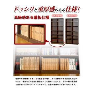 本棚 書棚 シェルフ オープンラック 収納 おしゃれ 大容量 北欧 安い 子供 90cm幅 おすすめ 漫画 木製 分割組立て 2列収納 a4|akaya|18