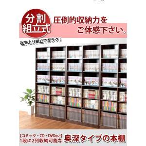 本棚 書棚 シェルフ オープンラック 収納 おしゃれ 大容量 北欧 安い 子供 90cm幅 おすすめ 漫画 木製 分割組立て 2列収納 a4|akaya|19