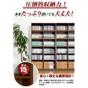 本棚 書棚 シェルフ オープンラック 収納 おしゃれ 大容量 北欧 安い 子供 90cm幅 おすすめ 漫画 木製 分割組立て 2列収納 a4|akaya|06