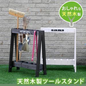 ツールスタンド ツールラック 道具スタンド ガーデン エクステリア 木製 3連フック ほうき コンパクト 省スペース|akaya