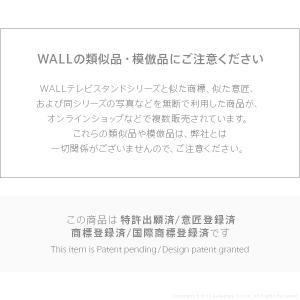 テレビ台 WALL自立型テレビスタンドPRO アクティブ 32~79v対応 ハイタイプ キャスター付き 移動式 自立型TVスタンド|akaya|03