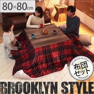 こたつセット 正方形 古材風 アイアン こたつテーブル 2点セット チェック柄 こたつ布団|akaya