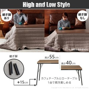 こたつテーブル ハイタイプ セット 古材風 アイアン 継ぎ脚付き 2点セット ヘリンボーン柄 こたつ布団|akaya|02