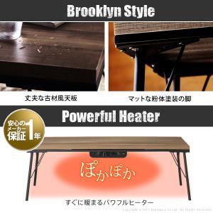 こたつテーブル ハイタイプ セット 古材風 アイアン 継ぎ脚付き 2点セット ヘリンボーン柄 こたつ布団|akaya|03