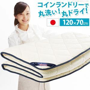 敷き布団 お昼寝ふとんサイズ 洗える 丸洗い 速乾性 回復性 耐久性 敷布団 コインランドリー 節約|akaya