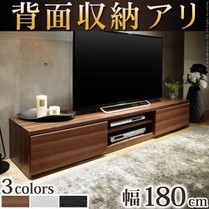 テレビボード ローボード 背面収納テレビ台 幅180cm|akaya
