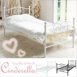 可愛いハートモチーフや、くるんとした曲線デザインが特徴の、ロートアイアンベッド「Cinderella...