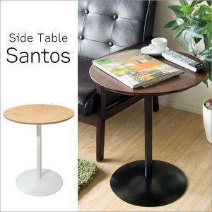 サイドテーブル ソファー用サイドテーブル ラウンドテーブル 丸 おしゃれ 木製 スチール 北欧 ブラウン×ブラック ナチュラル×ホワイト|akaya