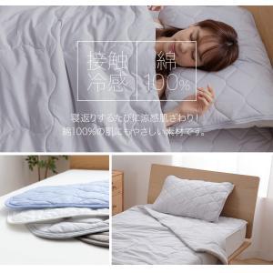 枕パッド 43×63 接触冷感 cool ドライコットン100% 涼感 akaya 02