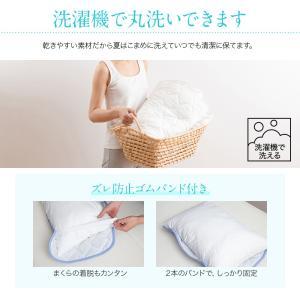 枕パッド 43×63 接触冷感 cool ドライコットン100% 涼感 akaya 06