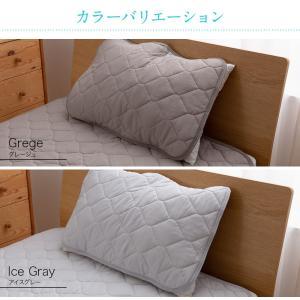枕パッド 43×63 接触冷感 cool ドライコットン100% 涼感 akaya 07