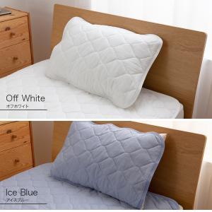 枕パッド 43×63 接触冷感 cool ドライコットン100% 涼感 akaya 08