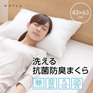 枕 洗える 抗菌防臭 まくら|akaya