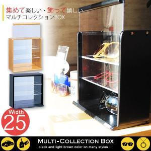 コレクションケース フィギュアケース コレクションボックス ディスプレイケース ガラスケース ショーケース 幅25cm|akaya