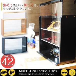 コレクションケース フィギュアケース コレクションボックス アクリル フィギュア ミニカーコレクションケース ディスプレイケース 卓上 木製  幅42cmの写真