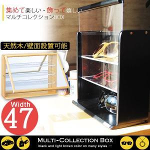 コレクションケース フィギュアケース コレクションボックス ディスプレイケース ガラスケース ショーケース 幅47cm|akaya