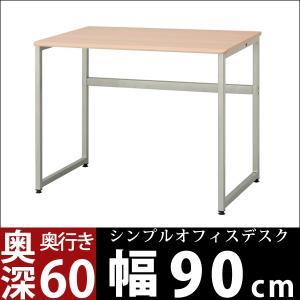 ワークデスク おしゃれ 木製 90 コンパクト 安い 作業台 フリーテーブル パソコンデスク pcデスクの写真