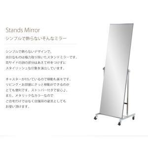 スタンドミラー ミラー 全身 姿見 鏡 飛散防止キャスター付き おしゃれ 高さ162cm 北欧|akaya|02