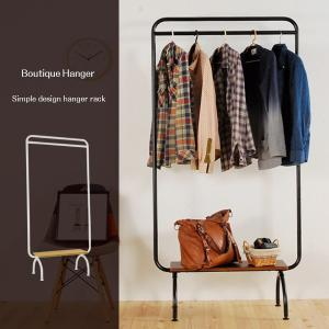 ハンガーラック ポールハンガー コートハンガー ブティックハンガー ワードローブ 棚付き 高さ180cm 頑丈 丈夫 おしゃれ スチール ブラック ホワイト|akaya