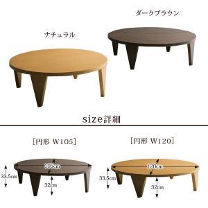 座卓 折りたたみテーブル 和モダン|akaya|02