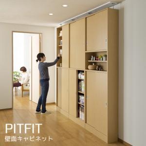 壁面キャビネット 薄型 収納 省スペースの写真