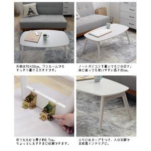 折りたたみテーブル リビングテーブル|akaya|03