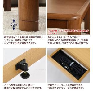 こたつ 120cm 長方形 コタツ 家具調こたつ 継ぎ足し 脚 こたつテーブル おしゃれ ローテーブル ブラウン ナチュラル エンボス加工 薄型ヒーター メラミン化粧 akaya 02