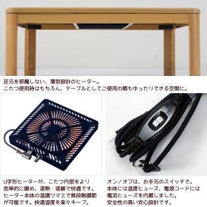 こたつ 120cm 長方形 コタツ 家具調こたつ 継ぎ足し 脚 こたつテーブル おしゃれ ローテーブル ブラウン ナチュラル エンボス加工 薄型ヒーター メラミン化粧 akaya 03