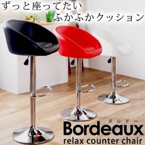 カウンターチェア バーチェア ラウンドチェア ダイニングチェア おしゃれ 安い 椅子 イス 360度回転式 昇降 昇降式 PUレザー 背もたれ|akaya