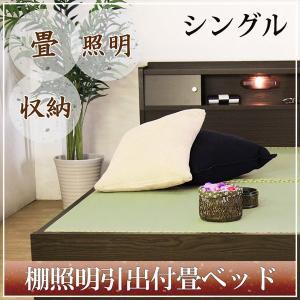 【サイズ/シングル】 フレーム寸法:幅101×長さ215×高さ72cm 畳寸法:幅96×長さ97×高...