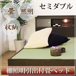 【サイズ/セミダブル】 フレーム寸法:幅121×長さ215×高さ72cm 畳寸法:幅116×長さ97...