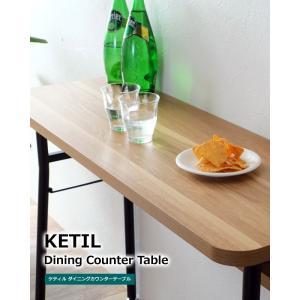 カウンターテーブル おしゃれ ハイテーブル バー ダイニング  コンパクト 薄型 pcデスク 収納 北欧 事務所 アジャスター付き 木製 スチール|akaya