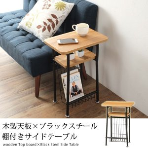 サイドテーブル おしゃれ ソファ用 ナイトテーブル パソコン ベッドサイドテーブル アジャスター付き マガジンラック 収納棚付き コンパクト 木製 スチール 北欧|akaya