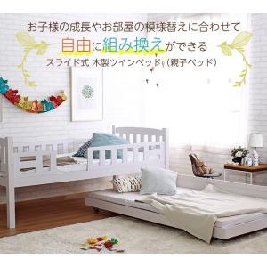 親子ベッド スライドベッド 収納式 二段 シングルベッド 親子ベッド スノコ 添い寝|akaya|02
