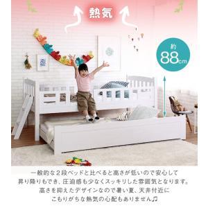 親子ベッド スライドベッド 収納式 二段 シングルベッド 親子ベッド スノコ 添い寝|akaya|04