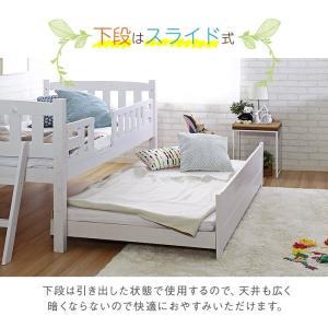 親子ベッド スライドベッド 収納式 二段 シングルベッド 親子ベッド スノコ 添い寝|akaya|05