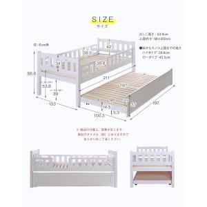 親子ベッド スライドベッド 収納式 二段 シングルベッド 親子ベッド スノコ 添い寝|akaya|06