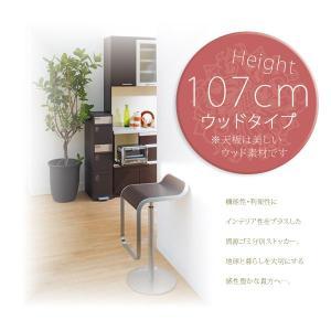 ごみ箱 分別 ゴミ箱 ダストボックス キッチン 高さ107cm 木天板付 akaya 06