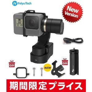 Feiyu Tech WG2x  3軸ジンバル 生活防水 カメラスタビライザー GoPro Hero...