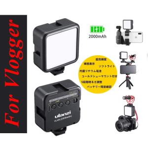 LEDビデオライト VL49  充電式  2000mAh  超高輝度 カメラライト 撮影定常光ライト...