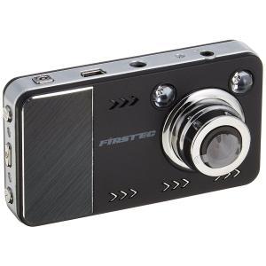 エフ・アール・シー(F.R.C) ドライブレコーダー HD画質(1280x720) 2.7型液晶 水平画角約115度 動体検知機能 赤外線LED搭載 FT-DR ZEROΩ akb2011shop