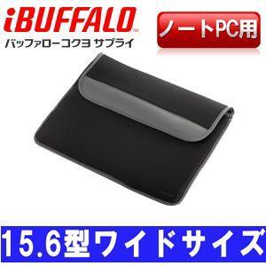 BUFFALO バッファローコクヨサプライ ノートPC用 フラップ型インナーバッグ 15.6型ワイドサイズ  BSINF15WBK akb2011shop