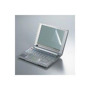 BUFFALO バッファロー 電子辞書液晶保護フィルムセット クリーナー付 シャープPW-AT770・570用 BSDD05FSA|akb2011shop