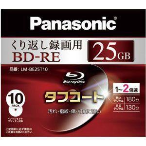 Panasonic BD-RE 2倍速 10枚組 [LM-BE25T10]|akb2011shop